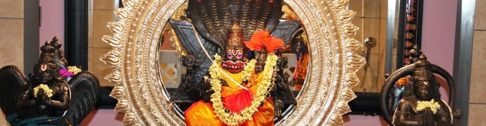 Lakshmi Nrusimha Swami