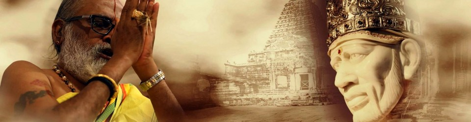 Temple Image -1