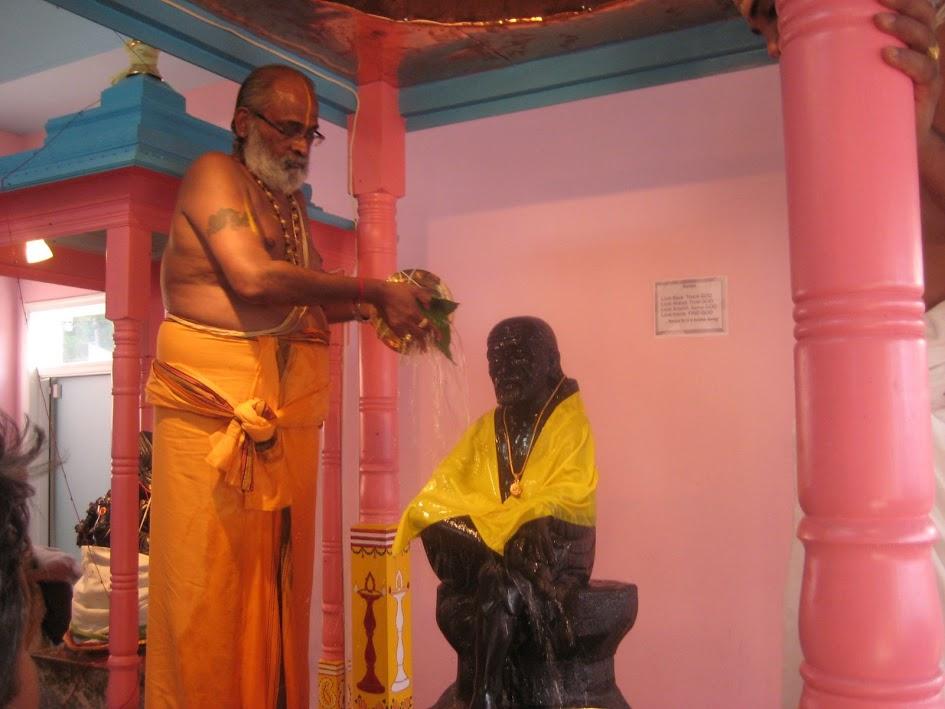 Kumbhabhishekam in 2009