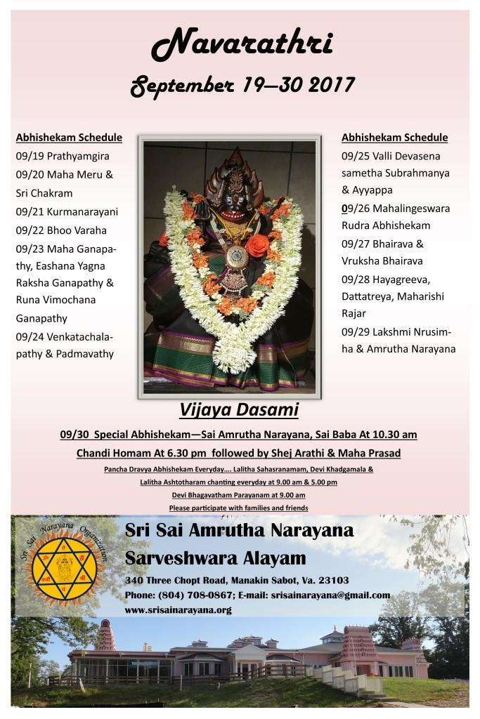 Navarathri 2017